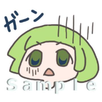 f:id:kinoshitakonoki:20191121102903j:plain