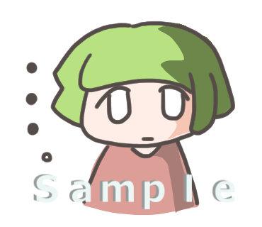 f:id:kinoshitakonoki:20191121102914j:plain