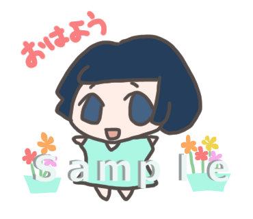 f:id:kinoshitakonoki:20191121103435j:plain