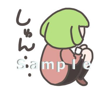 f:id:kinoshitakonoki:20191121103950j:plain
