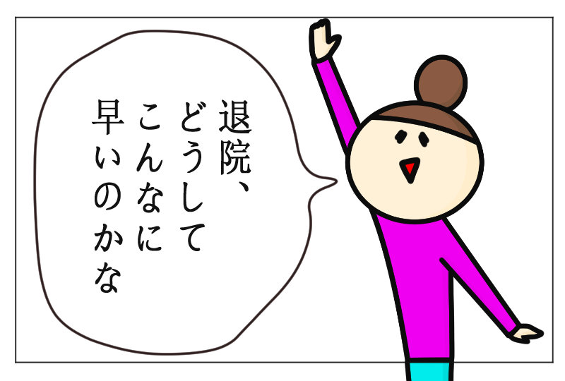 f:id:kinoshitakonoki:20191205150115j:plain