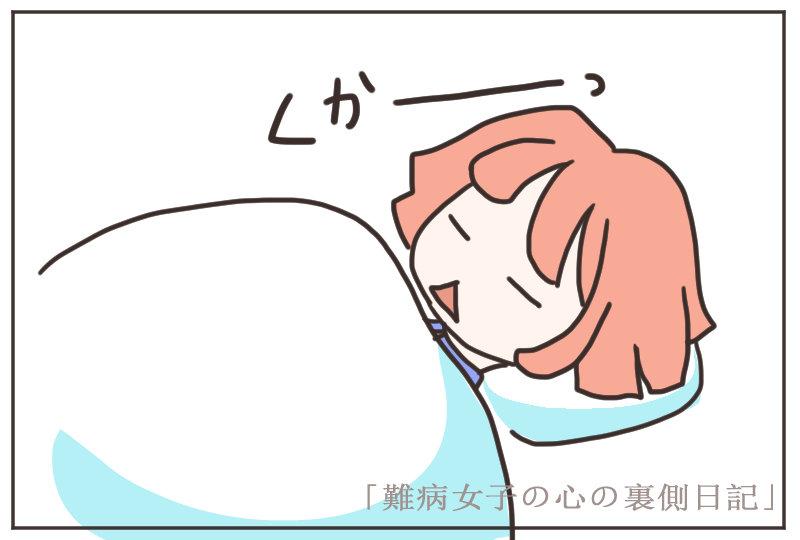 f:id:kinoshitakonoki:20191208131705j:plain