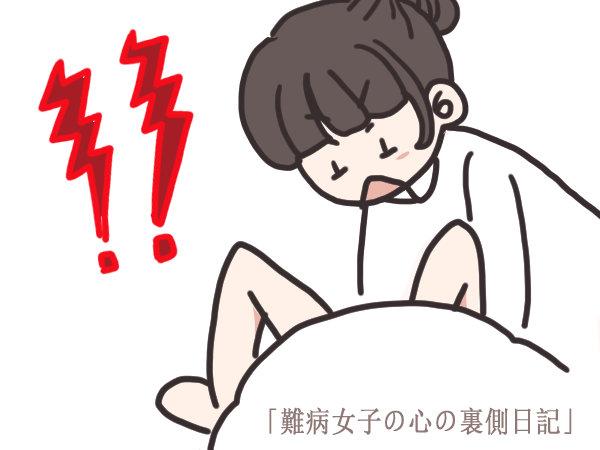 f:id:kinoshitakonoki:20191211135732j:plain