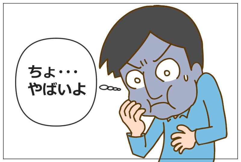 f:id:kinoshitakonoki:20191218110935j:plain
