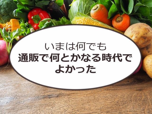 f:id:kinoshitakonoki:20191231005650p:plain