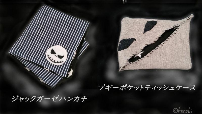 f:id:kinoshitakonoki:20200109170648j:plain