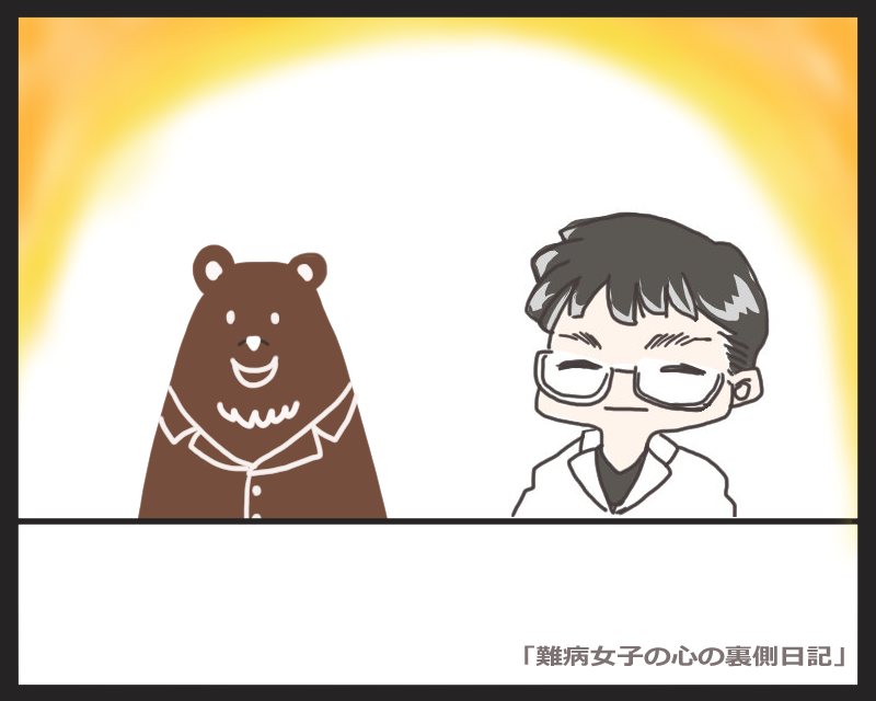 f:id:kinoshitakonoki:20200201211449p:plain