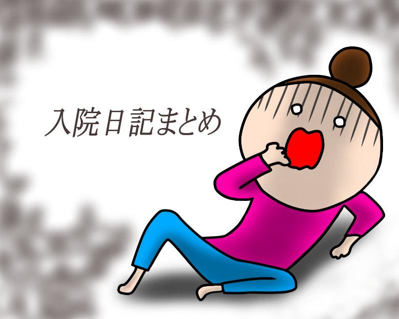f:id:kinoshitakonoki:20200202163337j:plain