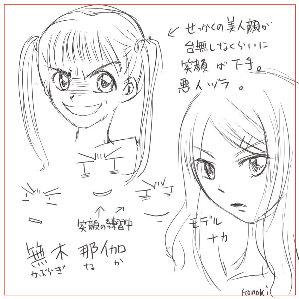 f:id:kinoshitakonoki:20200218110725j:plain