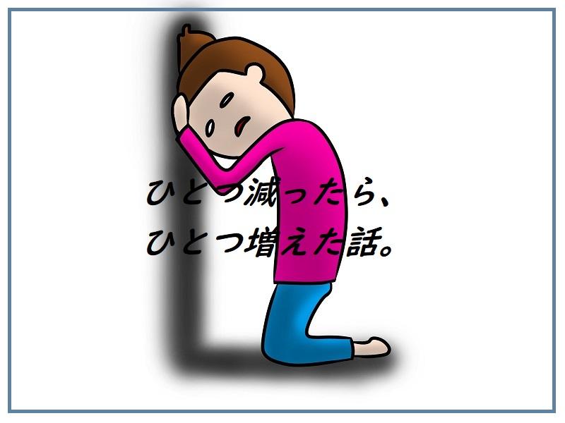 f:id:kinoshitakonoki:20200223174259j:plain