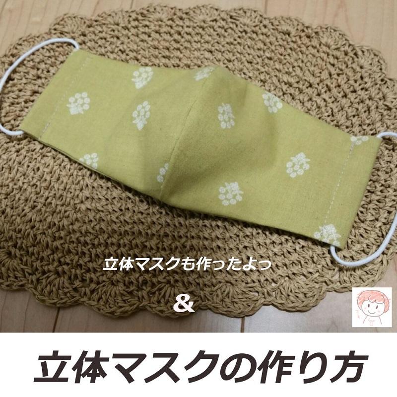 f:id:kinoshitakonoki:20200417221007j:plain