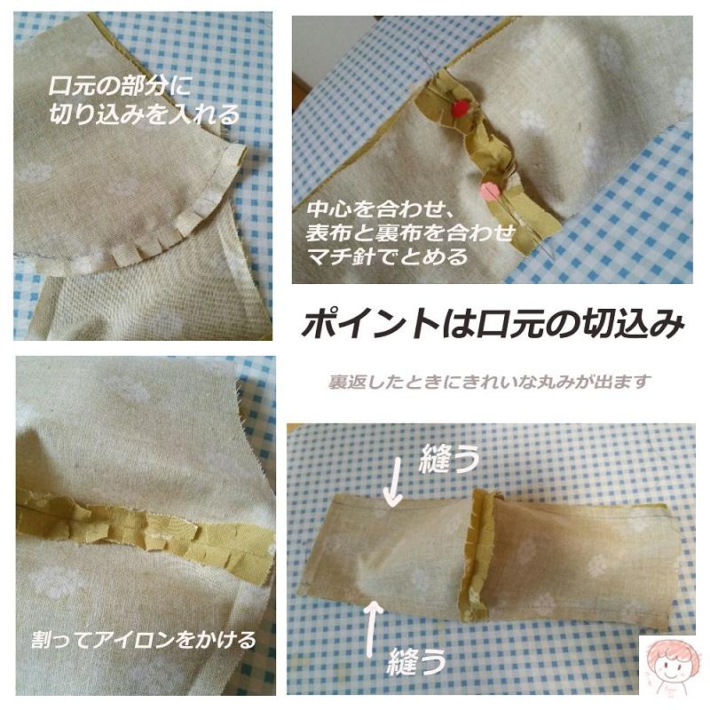 f:id:kinoshitakonoki:20200417221211j:plain