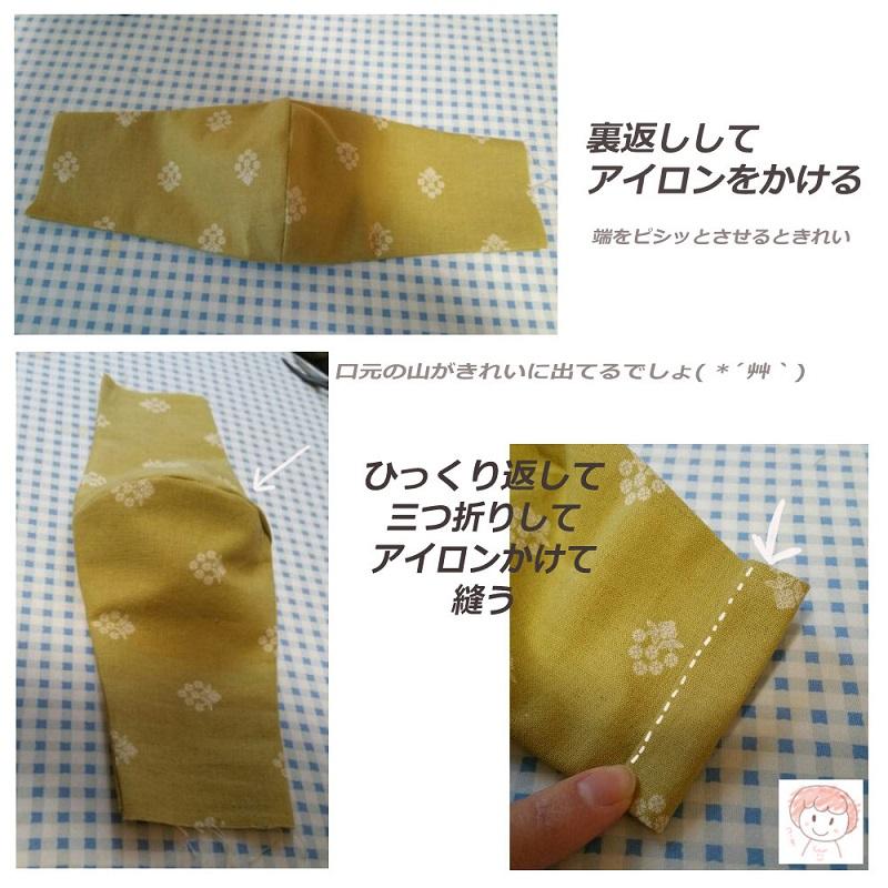 f:id:kinoshitakonoki:20200417221228j:plain
