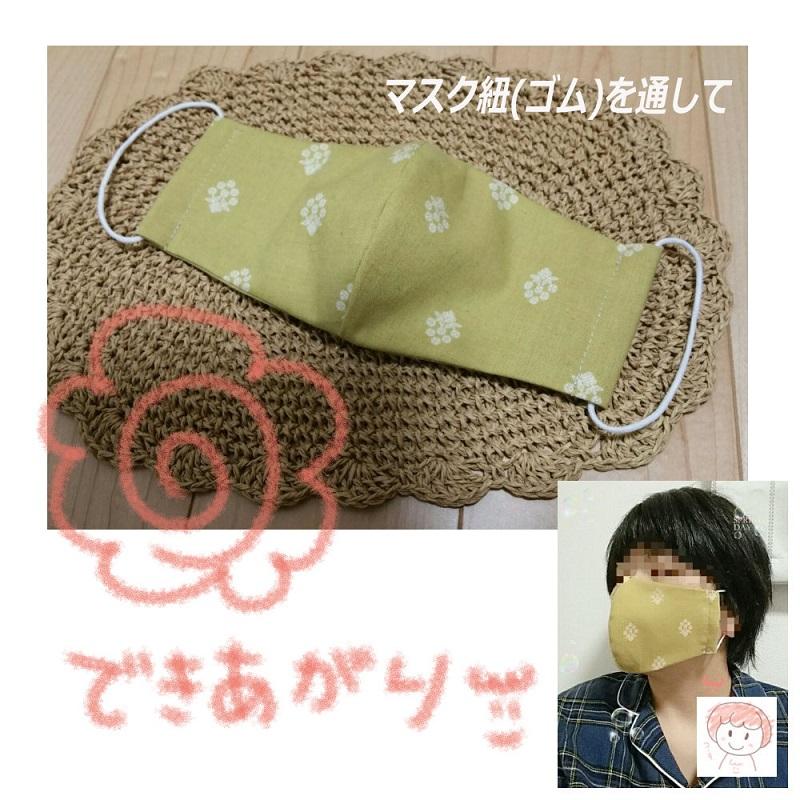 f:id:kinoshitakonoki:20200417221245j:plain