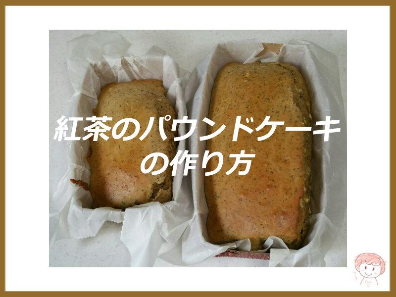 f:id:kinoshitakonoki:20200423162527j:plain