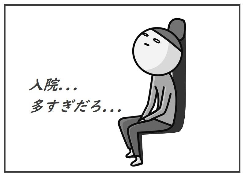 f:id:kinoshitakonoki:20200505180928j:plain