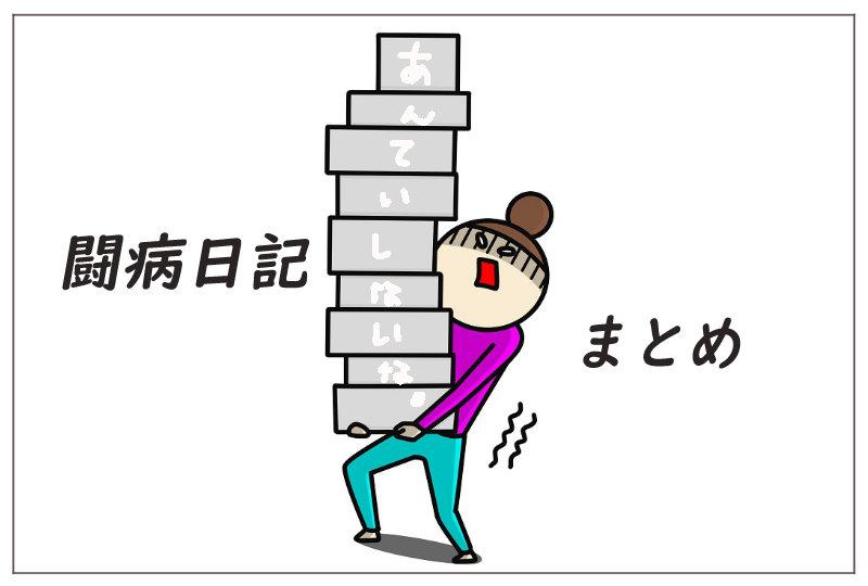 f:id:kinoshitakonoki:20200516103120j:plain