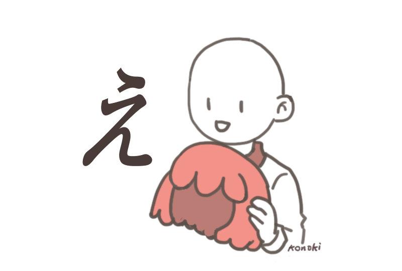 f:id:kinoshitakonoki:20200620142600j:plain