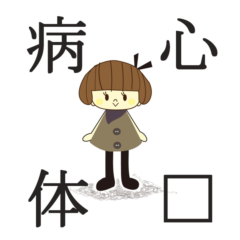 f:id:kinoshitakonoki:20200830050828j:plain