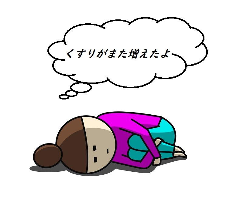 f:id:kinoshitakonoki:20210111160804j:plain