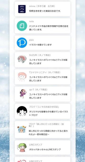 f:id:kinoshitakonoki:20210521125844j:plain