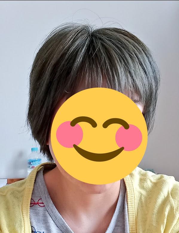 f:id:kinoshitakonoki:20210526105723j:plain