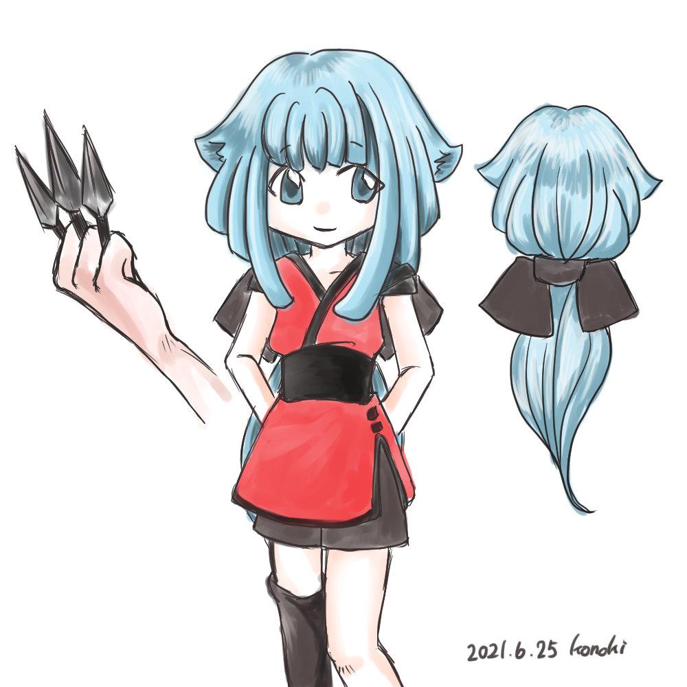 f:id:kinoshitakonoki:20210701111801j:plain