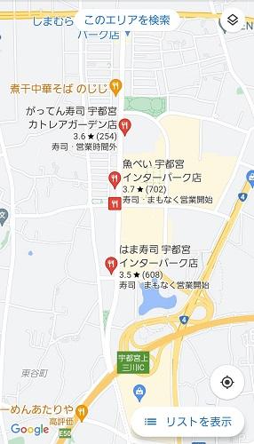 f:id:kinoshitakonoki:20210716105211j:plain