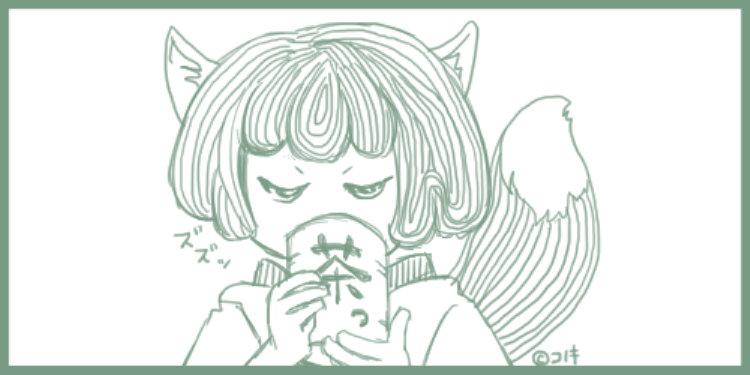 f:id:kinoshitakonoki:20210827154050j:plain