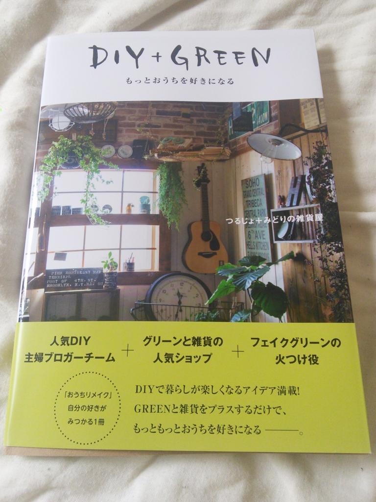 f:id:kinoshitasan:20160628115923j:plain