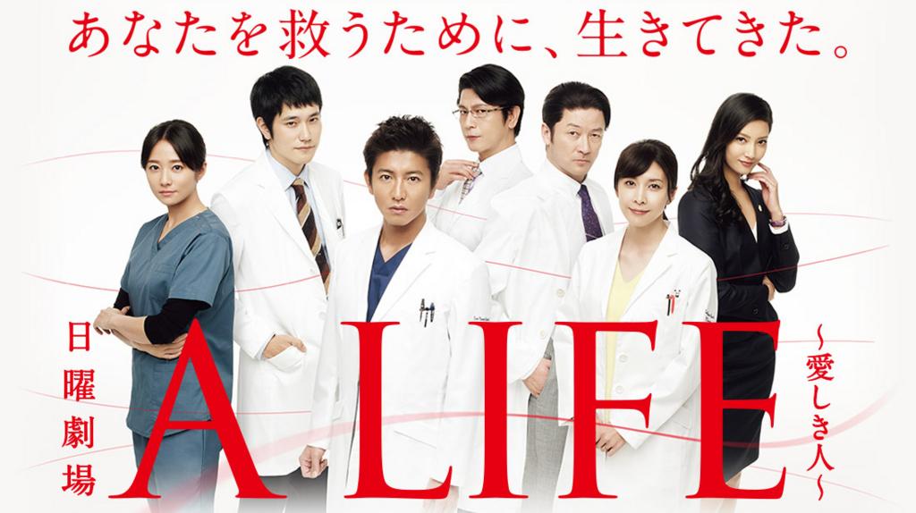 f:id:kinoshitayukari:20170118212745j:plain