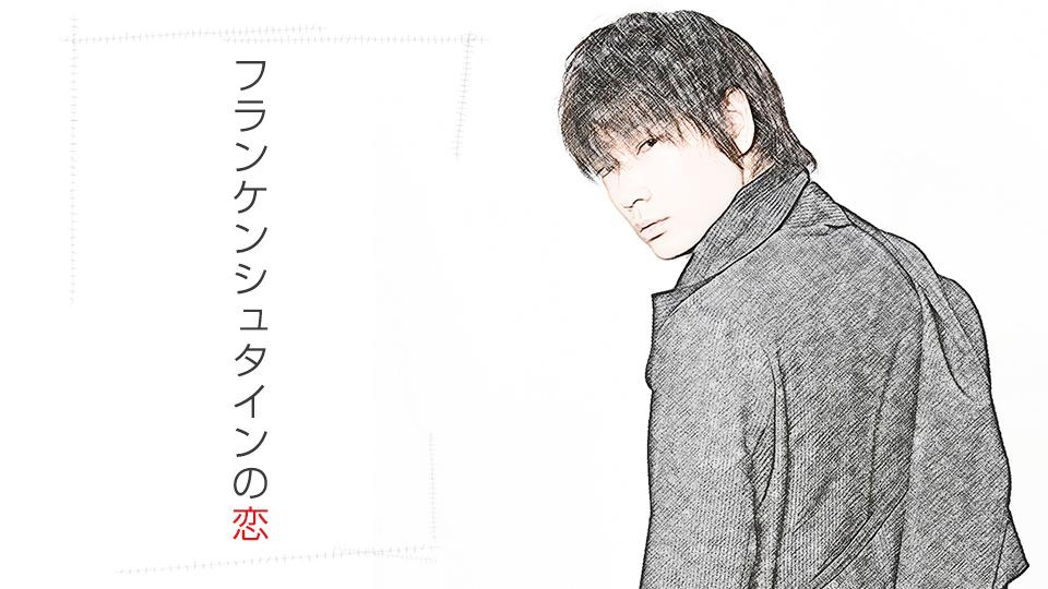 f:id:kinoshitayukari:20170223232825j:plain