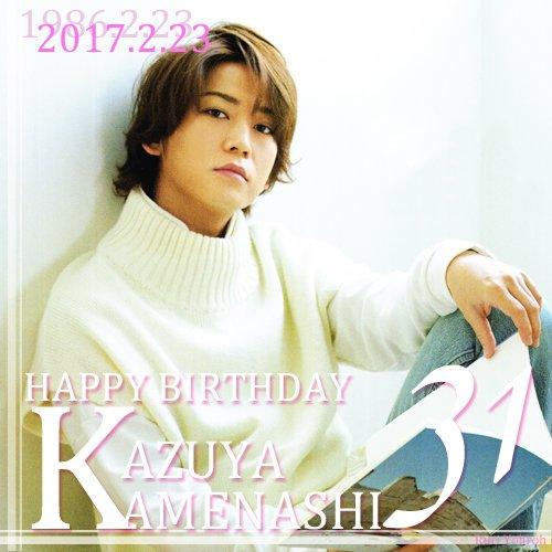 f:id:kinoshitayukari:20170224015331j:plain