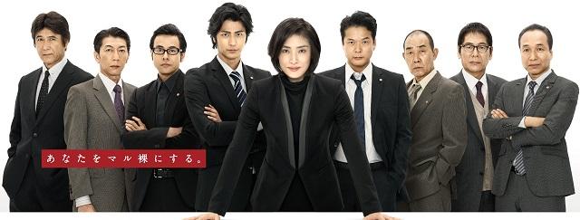 f:id:kinoshitayukari:20170224015639j:plain