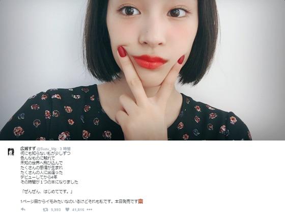 f:id:kinoshitayukari:20170224132504j:plain