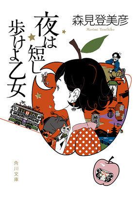 f:id:kinoshitayukari:20170224140946j:plain