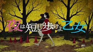 f:id:kinoshitayukari:20170224141005j:plain