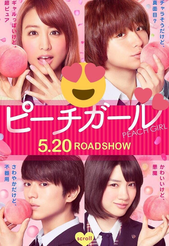 f:id:kinoshitayukari:20170224141438j:plain