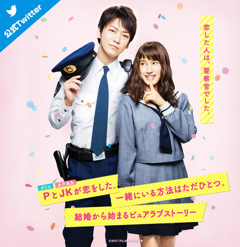 f:id:kinoshitayukari:20170224143810p:plain