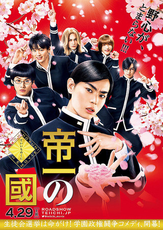 f:id:kinoshitayukari:20170306171545j:plain