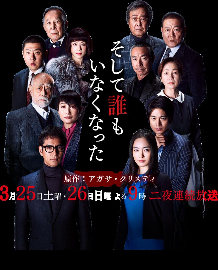 f:id:kinoshitayukari:20170327193540p:plain