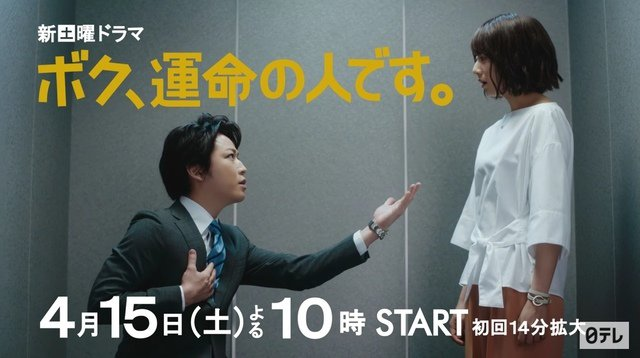 f:id:kinoshitayukari:20170402235812j:plain