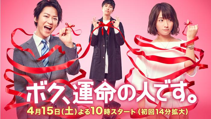 f:id:kinoshitayukari:20170402235845p:plain