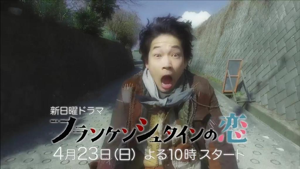 f:id:kinoshitayukari:20170403164342j:plain