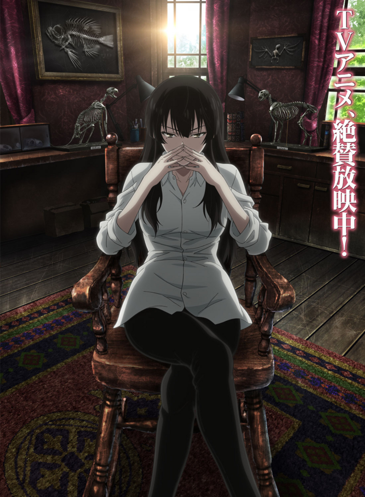 f:id:kinoshitayukari:20170408175957j:plain