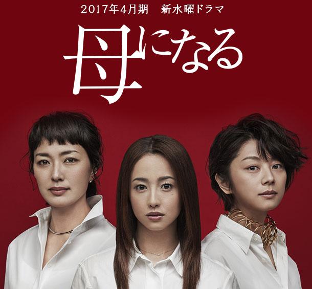 f:id:kinoshitayukari:20170408202205j:plain