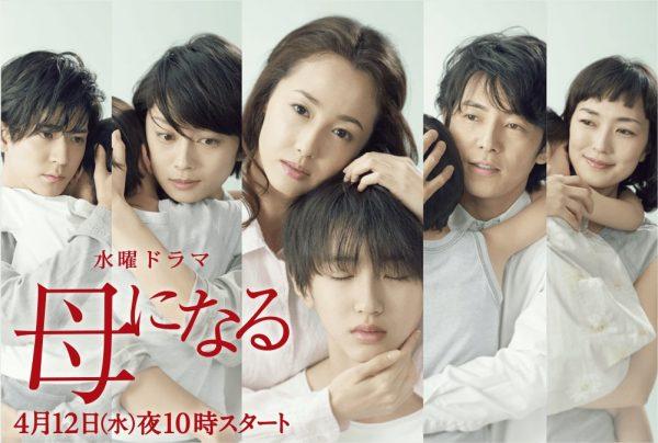 f:id:kinoshitayukari:20170408202255j:plain