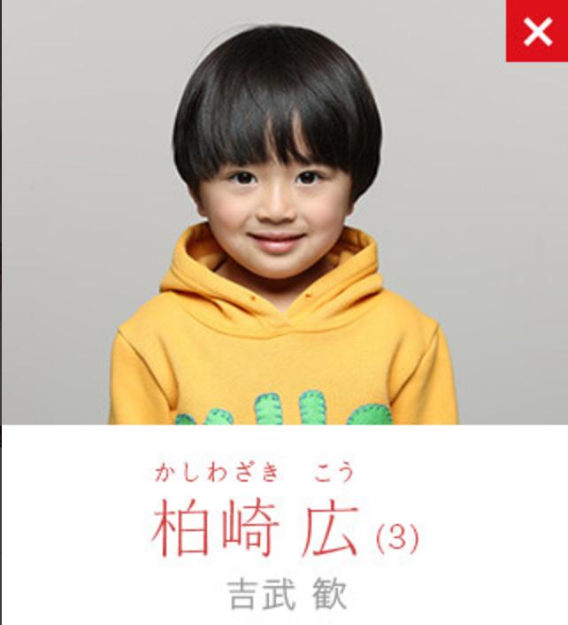 f:id:kinoshitayukari:20170408203452p:plain
