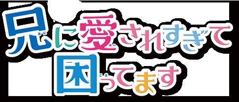 f:id:kinoshitayukari:20170408211456p:plain