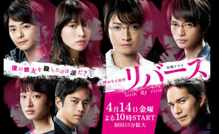 f:id:kinoshitayukari:20170415021041p:plain